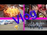 Vlog День рождения, Флешмоб!! Renara Karalek!