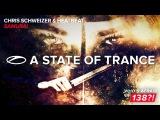 Chris Schweizer &amp Heatbeat - Samurai (Extended Mix)