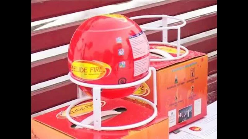 Демонстрация огнетушителя ШАР 1.Можно найти подобные товары как вариант первичного реагирования на пожар в частном доме,гараже,кочегарке.