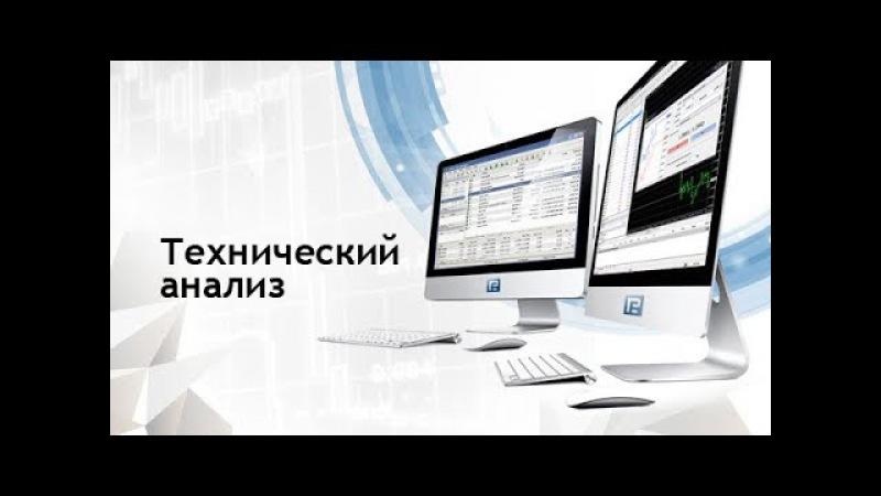 Технический анализ EUR/USD, GBP/USD, USD/CHF, USD/JPY, AUD/USD, USD/RUB, GOLD, BRENT на 23.08.2017