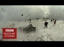 Извержение вулкана Этна пострадала съемочная группа Би-би-си