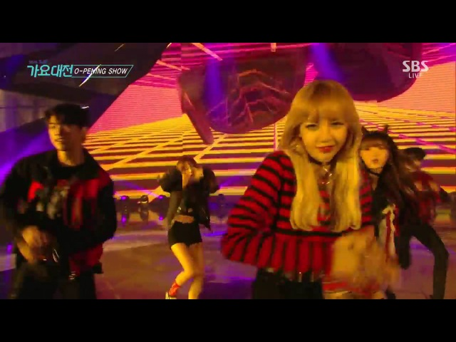 161226 TEN LISA Seulgi Jinyoung Yugyeom Street Dance Performance @ 2016 SBS Gayo Daejun