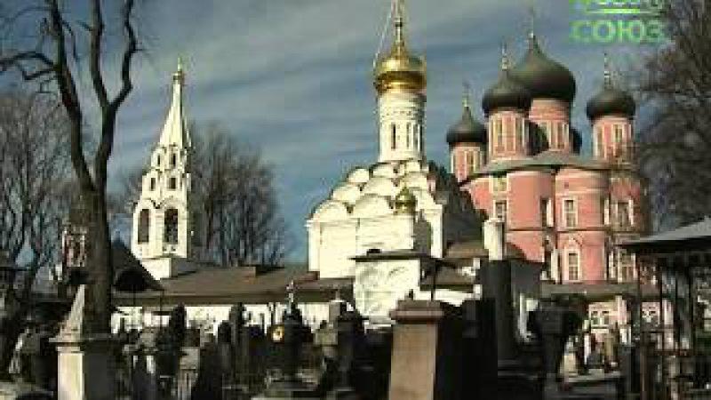 Обретение мощей святителя Тихона, Патриарха Московского и всея России