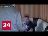 В Марий Эл задержали аферистов, обчищающих иностранцев на сайте знакомств