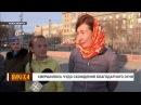 Репортаж из Новосибирска Люди о Пасхе и чуде схождения Благодатного Огня