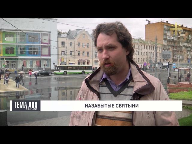 Незабытые святыни: Красная Пресня. Михайло-Архангельский женский монастырь