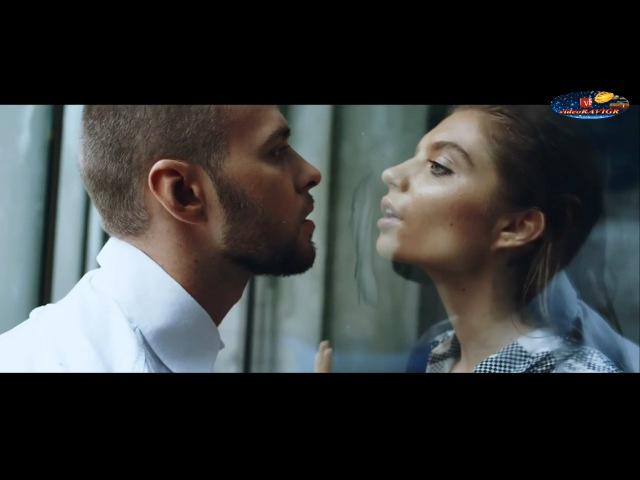 Премьера! Макс Барских — Туманы / Неверная