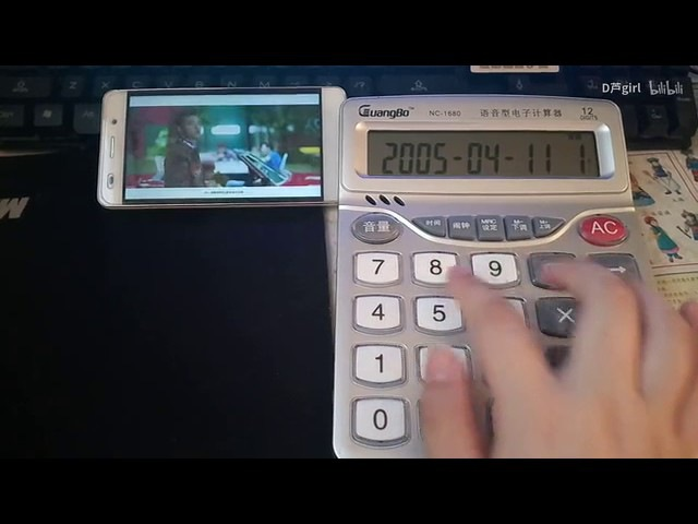 EXO Ko Ko Bop Cover with a Calculator