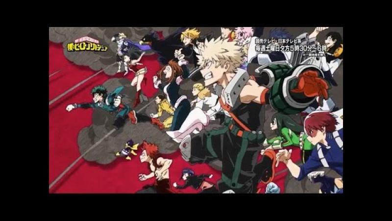 Boku no Hero Academia OP 2 -「Peace Sign」