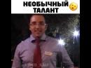 Instagram post by Видео Кайф Sep 24 2017 at 8 47am UTC