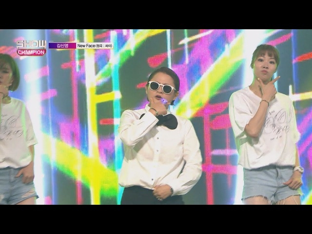 Show Champion EP 236 Kim Sin Young New Face 김신영 뉴페이스