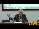 Состав и польза Омегаферола (лекция Дадали В.А.12 января 2015г. г.Краснодар)