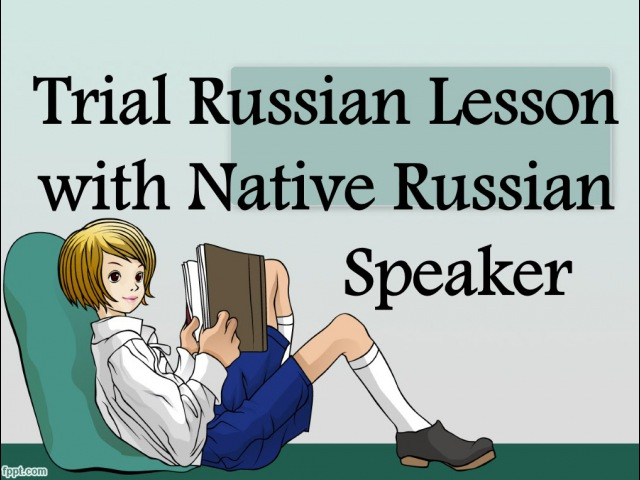 Online Russian lesson with Native Russian Speaker
