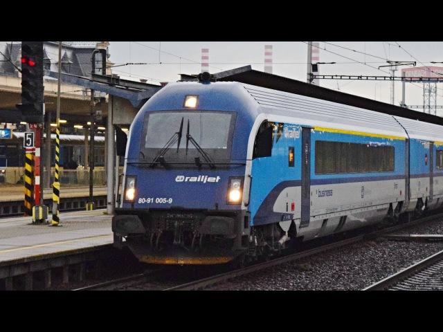 ČD railjet ve stanici Ostrava-Svinov