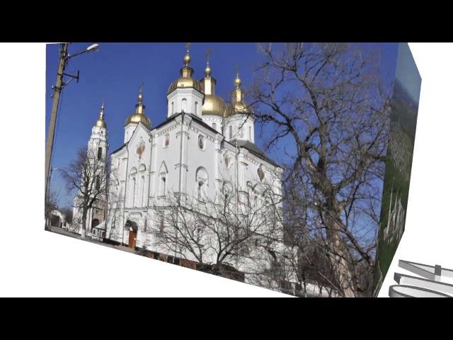 Хрестовоздвиженський монастир у 3D проекції