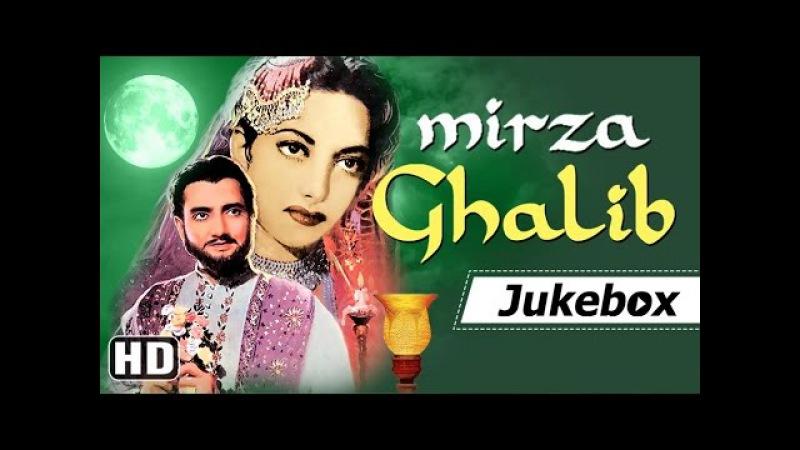 Mirza Ghalib Songs 1954 Bharat Bhushan Suraiya Ghulam Mohammed Hits HD