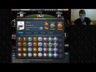 ПОКЕР ПОСЛЕ ПОЛУНОЧИ #95   БОРЗЫЕ ИГРОКИ ПЫТАЮТСЯ ДОКОПАТЬСЯ ДО ДИМАНА!!! (world poker club)