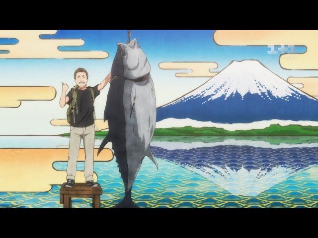 Аниме Мир наизнанку и японские силиконовые гаремы Мир наизнанку 3 серия 9 сезон