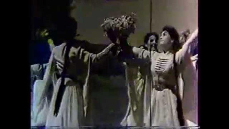 ГАПиТ Северной Осетии 1966г Танец с цветами