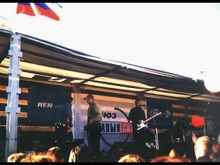 КлондайК - Рок-Митинг на грузовике (09.05.2003)