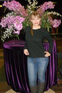 Катерина Литвинова