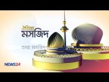 Мечети мира. HD
