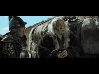 Аравт – 10 солдат Чингисхана (2012) 720
