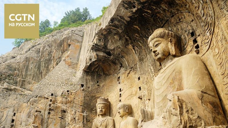 Культурное наследие Великого шелкового пути в провинции Хэнань