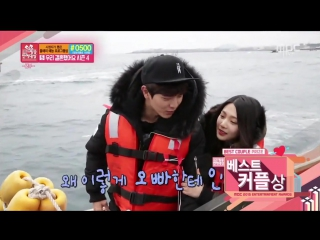Молодожены 4 / We got Married 4 (Yook Sungjae & Joy ep.) - 31 из 45 (озвучка Softbox)