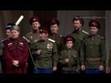 Братина,Покров,Благовестъ,Казачья воля,Станица-По горам Карпатским
