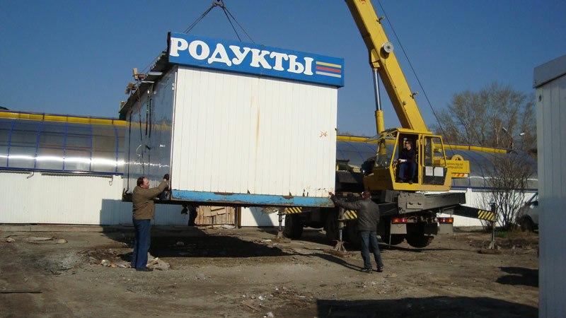 В Зеленчукском районе снесут самовольно установленные торговые павильоны