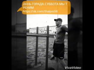 XiaoYing_Video_1503790065570.mp4
