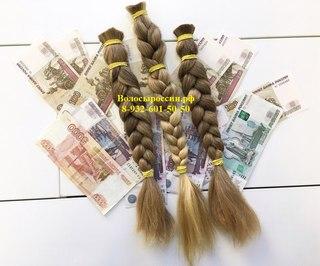 Продать волосы в ижевске