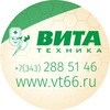 Медицинское оборудование ~ Вита Техника