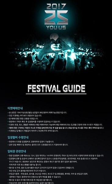 💰Billers💰🇰🇷Все кто в Корее или будет в сентябре в Корее🇰🇷Всем всем н