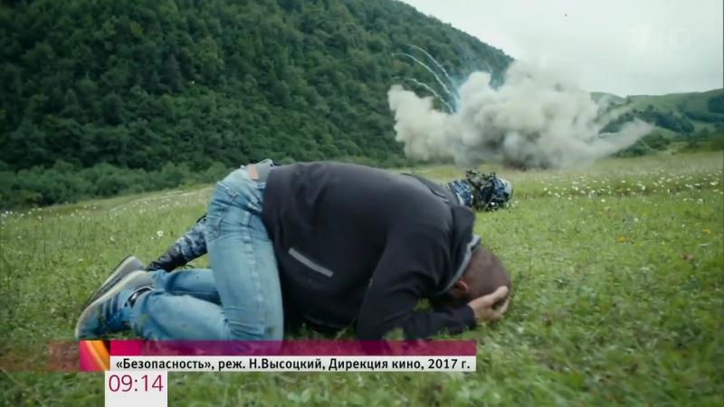 Первый канал представляет многосерийный детектив «Безопасность» осотрудниках особого отдела МВД./vk.com/ratnikovclub
