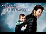 Jang Geun Suk - Baby and Me (summary)