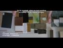 Ilse Crawford: Interior Design. 08/08