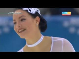 28th Winter Universiade 2017. Ladies - SP. HRINAKOVA Miroslava
