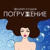Флоатинг в Новороссийске