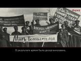 100 фактов о 1917. Дезорганизация армии во время Первой мировой