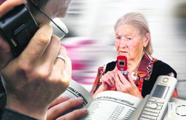 В Карачаево-Черкесии участились случаи телефонного мошенничества