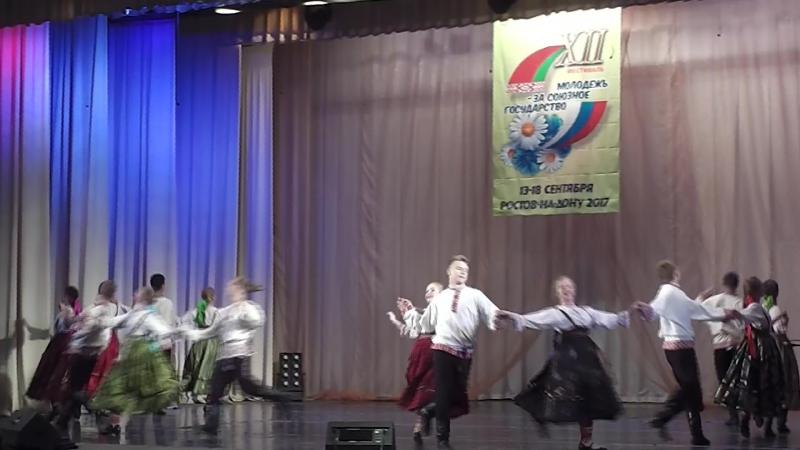 Выступление ансамбля Пелысь мольяс (Азов - 2017)