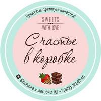 ΑлександраΑгафонова