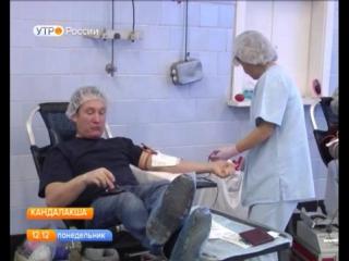 В Кандалакшу снова приехали специалисты Мурманской областной станции переливания крови