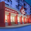Магазины на продажу в г.Ульяновск.