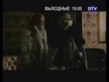 staroetv.su  Анонс фильмов