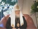 Патриарх Кирилл о славянах-варварах (византийский взгляд)