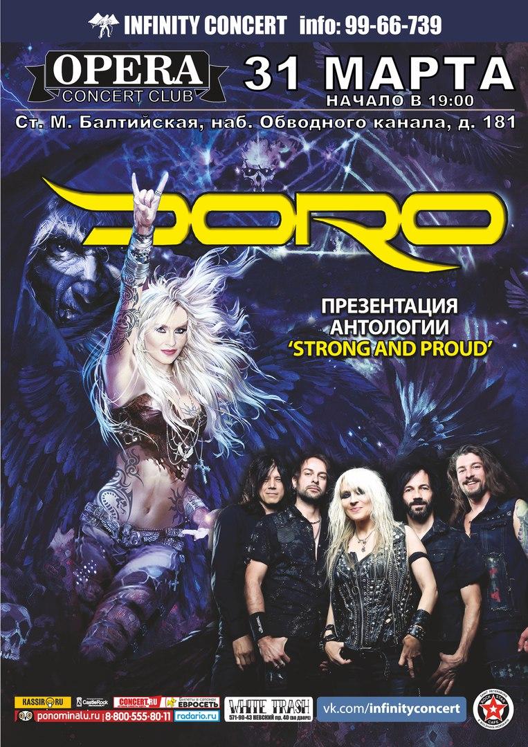 анонс концерта Doro