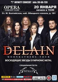 20.01.17 DELAIN (Netherlands) - Opera Concert Club (СПб)